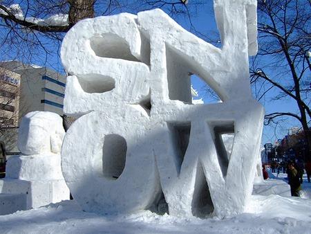 Snow Designs 1