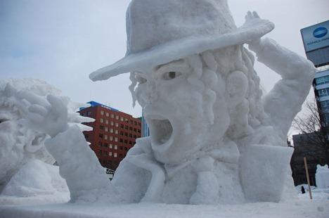Snow designs 10