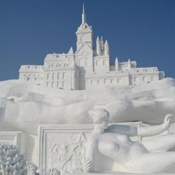 Snow Designs 5
